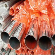 泰生供应316L高品质不锈钢管45*1.2