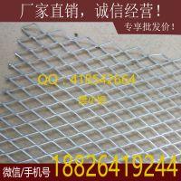 广州汽车中网铝质六角形改装中网蜂窝型装饰中网改装通用网格100*33CM