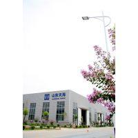 山东天海高压容器有限公司