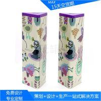供应绿茶包装铁罐 密封绿茶罐 乌龙茶异形铁盒 欢迎来电订购