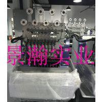 日本田中CNC全自动绕线机八轴,MSC3608热销