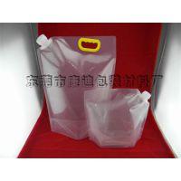 高端折叠水袋定制厂家 5L/8L/10升大口径手提装水袋 可印LOGO