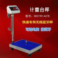 供应电子秤300kg计重台秤电子台秤电子秤台称300公斤厂家直销