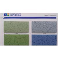 科洛佛PVC工业地板弗系列