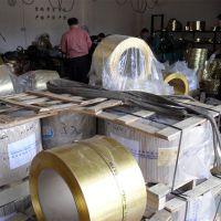 现货热销C2680黄铜带 拉伸黄铜带 拉丝黄铜带 厂家直销价格
