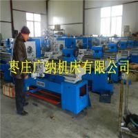 南京厂家批量供应普通车床c6240 质量保证