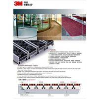 地毯地垫_北京柯林(图)_卧室地毯地垫