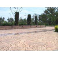 西藏压印地坪压印混凝土材料价格优惠茂璟地坪
