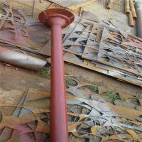 罩型通气管(在线咨询) A型通风管 A型通风管尺寸