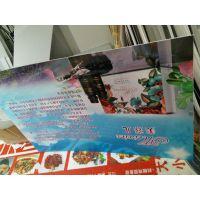 建国门永安里做易拉宝KT板展架喷绘写真海报画册宣传单印刷免费送货