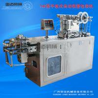 药片铝铝包装机 全自动小型胶囊铝塑包装机