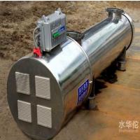 医疗废水环保紫外线消毒器厂家直销