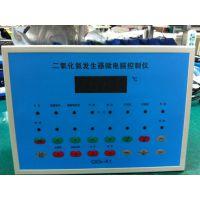 厂家生产二氧化氯发生控制器、二氧化氯clo2发生器微电脑控制仪K1