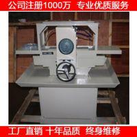 高精度SHM-200型双端面磨石机,双端面磨石机