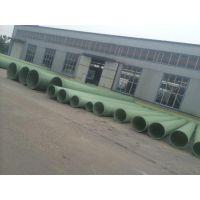 石家庄玻璃钢排污水管道