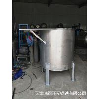 天津不锈钢搅拌罐 厂家定制各类不锈钢储罐 让您满意!