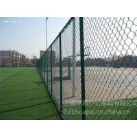 供应上海绿化隔离网,上海隔离网图片,上海隔离网价格