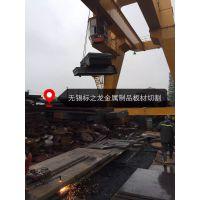 石家庄高锰钢50Mn切割板材零卖