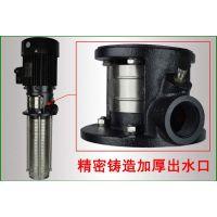 勃亚特水泵厂家直供不锈钢泵 离心泵 侵入式多级泵