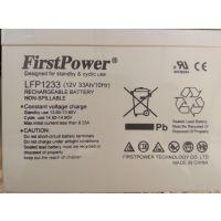 一电FirstPower蓄电池LFP12120 12V120AH多少钱