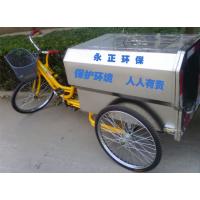 永正环保不锈钢人力三轮车、不锈钢人力三轮垃圾车、微型环卫车