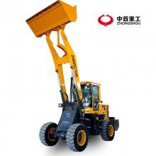 中首重工高配置加高臂装载机小型铲车上料铲车细节图片
