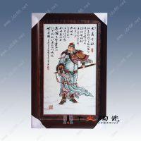 手绘陶瓷瓷板画批发学校文化墙图片 千火陶瓷