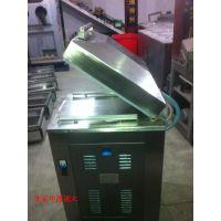 厂家直销-单室真空包装机 型号:TD-500