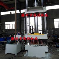 供应200T三梁四柱油压机 金属冲裁整形液压机