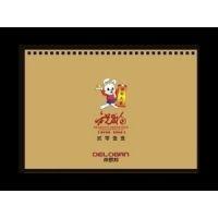 北京奥伟印刷厂加工:画册印刷,宣传册,包装盒等,期待与您合作18910205090