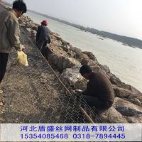 河道治理镀稀土合金PVC包塑格宾网 石笼网