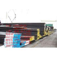 大同舞钢产40Mn模具钢板价格