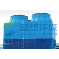 山东蓝想供应玻璃钢框架结构冷却塔 玻璃钢冷却塔厂家