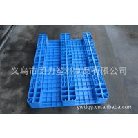 供应塑料托盘批发 网格川字塑料托盘 货架塑料托盘 1111川字塑料托盘