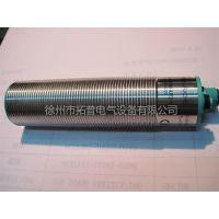 供应公司低价销售各功率段电抗器,隔离变压器.滤波器, 交直流接触器,特种微型电机