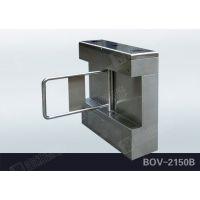 供应宝维智能桥式直面摆闸 BOV-2150B,小区摆闸,刷卡摆闸,摆闸厂家直销