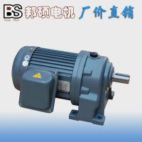 供应万鑫GV22-200-80SB高周波机械专用电磁刹车马达