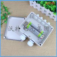150*200*100防水盒 防水接线盒 端子进线盒 四进二出汇流盒