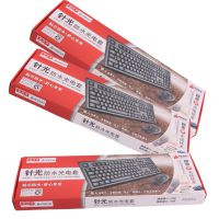 双飞燕 KR-8572N 圆角舒 有线键鼠套装 游戏鼠标键盘套装