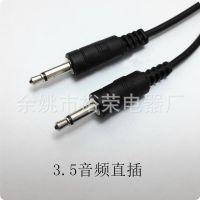 dc电源线,3.5音频弯头,2.5视频插头,话筒线