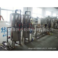 供应宁波社区校园2吨反渗透水处理设备/宁波社区变频供水系统