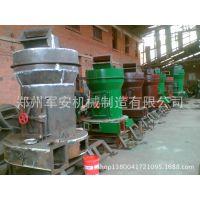 供应绿松石磨粉机 绿松石制粉 绿松石生产加工设备 售后保障