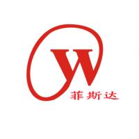 东莞市文毅工业地板有限公司南宁分公司