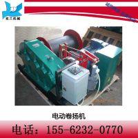 济宁兖兰专业生产 1T卷扬机,3T卷扬机,JM3,JM5 卷扬机