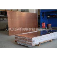 H59黄铜板,H62黄铜板,T2紫铜板,紫铜板价格,黄铜板价格 浙江铜板