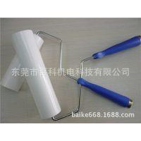 厂家低价批发机用粘尘滚筒 粘尘纸卷 粘尘纸本 防静电产品