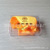 茶叶塑料盒 茶叶胶盒 茶叶胶盒透明包装