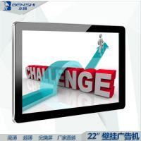 22寸单机版圆角广告机 传媒/超市/连锁店/小区广告机
