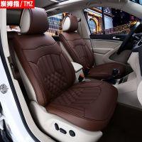汽车坐垫大众途观朗逸迈腾宝马5系凯美瑞RV4A4福克斯全包专用座垫