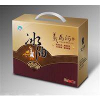 青岛纸箱厂家供应花生油纸盒。